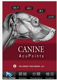 Canine AcuPoints- screenshot thumbnail