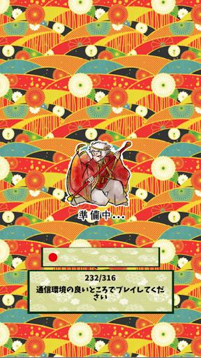 Yokai War ~ Counterattack of the Zodiac ~ 1 Windows u7528 2