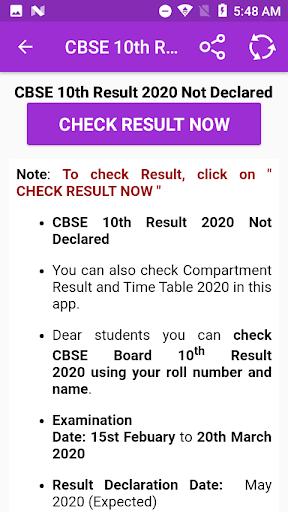 10th 12th CBSE Board Result 2020 2.7 screenshots 8