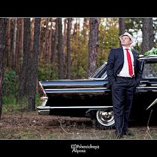 Wedding photographer Alena Pshenichnaya (NewVision). Photo of 02.01.2013