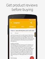 Screenshot of Lowprice Price Comparison