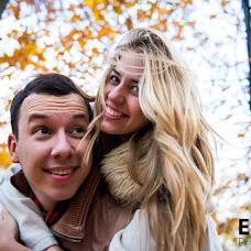 Wedding photographer Inna Gayvoronskaya (EENNA). Photo of 09.12.2015