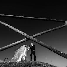 Fotografo di matrimoni Andrea Epifani (epifani). Foto del 14.11.2018