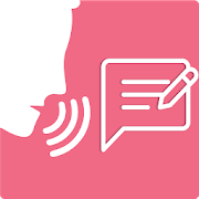 Voice SMS Typing in various languages