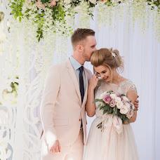 Wedding photographer Natalya Kozlovskaya (natasummerlove). Photo of 08.11.2016