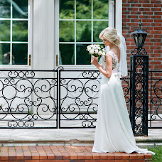 Wedding photographer Aleksandra Vlasova (Vlasova). Photo of 07.07.2017