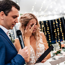 Wedding photographer Anastasiya Lesnova (Lesnovaphoto). Photo of 26.09.2018