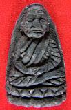 หลวงพ่อทวด วัดช้างให้ พิมพ์ใหญ่เนื้ิว่าน ปี 2524 สวยๆ ดำฉ่ำธรรมชาติ