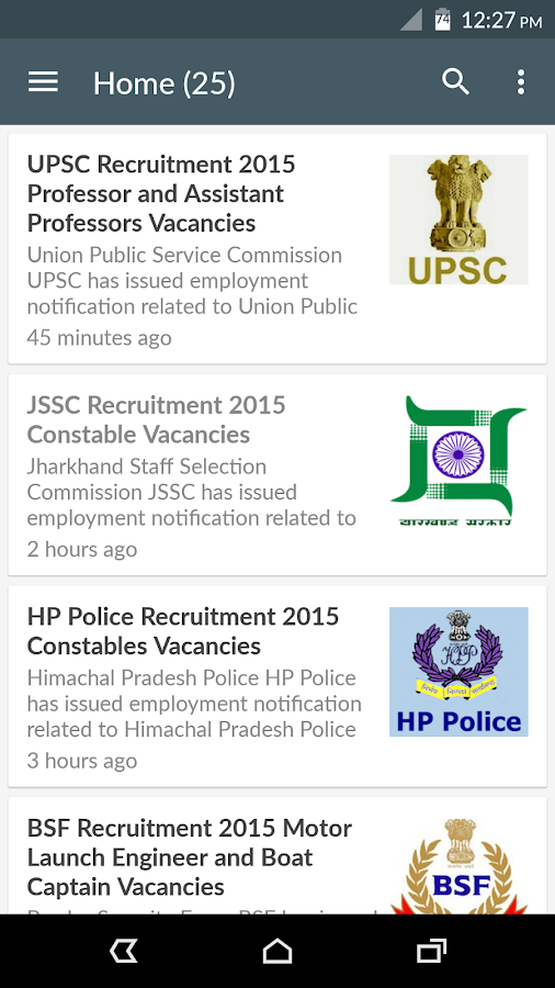 Govt Job Alert Sarkari Naukri- screenshot