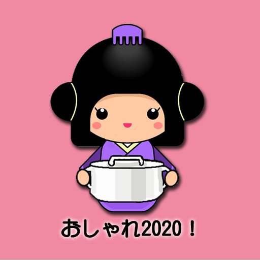 歐夏蕾家居:日本主婦的生活提案 購物 App LOGO-硬是要APP