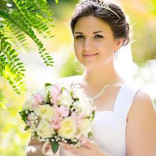 Wedding photographer Dima Strakhov (dimas). Photo of 06.04.2017