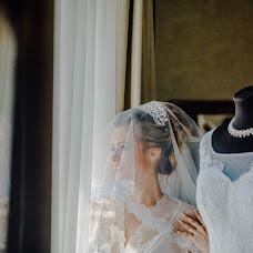 Wedding photographer Zoltan Sirchak (ZoltanSirchak). Photo of 29.10.2018