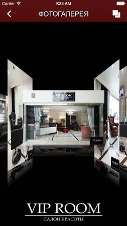 VIP ROOM - Салон Красоты 4.4.18 screenshot 957385