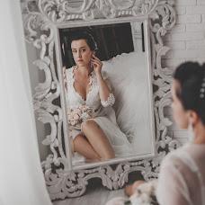 Wedding photographer Tatyana Starkova (starkovaphoto). Photo of 10.11.2017