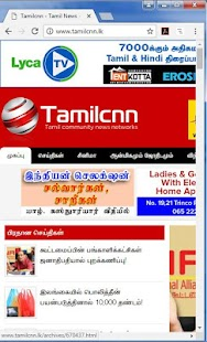 TamilCNN- screenshot thumbnail