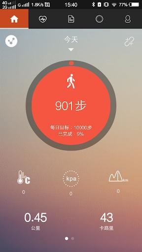 玩免費健康APP|下載getfit2.0 app不用錢|硬是要APP