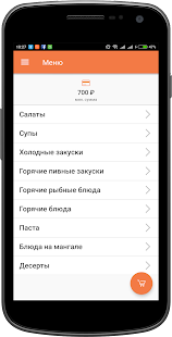 Download free Дранкин Дак паб | Подольск for PC on Windows and Mac apk screenshot 2