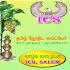 ICS Jamakol & KP System Tamil Astrology 1.9.4 (Patched) (SAP)