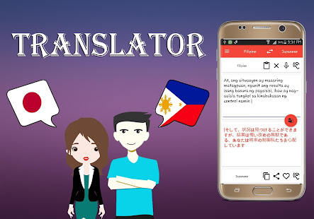 Japanese To Filipino Translator - náhled