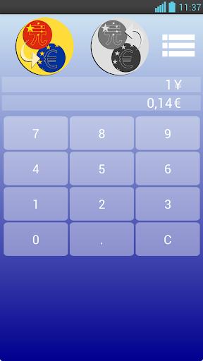 人民币欧元转换器 ¥ € 轻松转换与点击