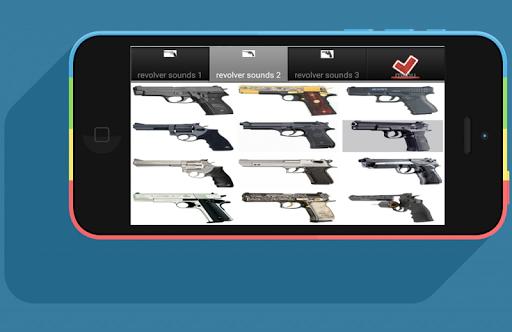 レアルリボルバーサウンド 玩娛樂App免費 玩APPs