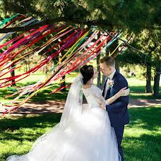 Wedding photographer Vasiliy Chapliev (Michka). Photo of 03.06.2017