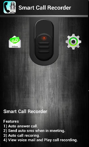 智能呼叫记录