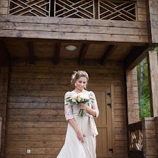 Wedding photographer Anna Veselova (AnnaVeselova). Photo of 05.11.2016