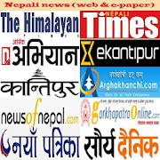 Nepali Newspaper-Web & E-Paper