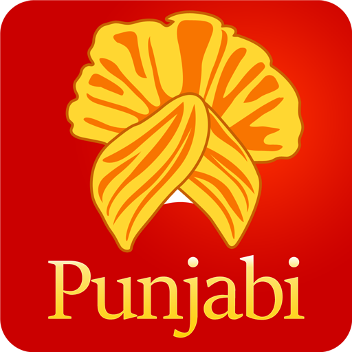 Punjabi TV - LiveTV Movies Vod - Apps on Google Play | FREE