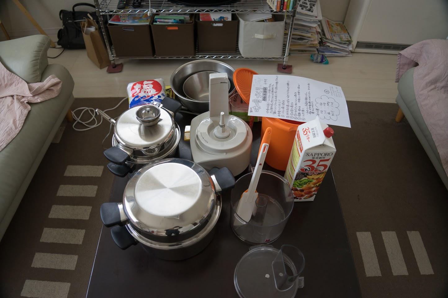お味噌作りの材料・器具