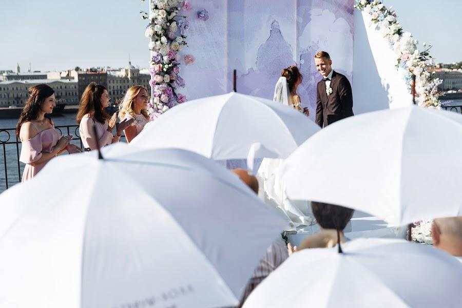 Huwelijksfotograaf Nazar Voyushin (NazarVoyushin). Foto van 07.05.2019