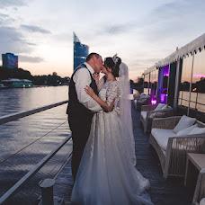 Свадебный фотограф Darya Mitina (daryamitina). Фотография от 15.09.2017