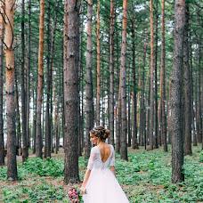 Wedding photographer Alina Valter (katze29). Photo of 25.10.2018