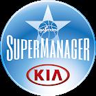 SuperManager KIA icon