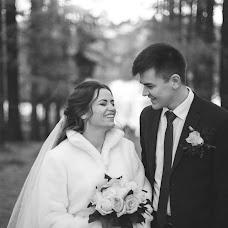 Wedding photographer Artur Kuznecov (iArturkin). Photo of 26.11.2017