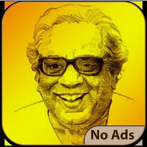 Buy golaberij book online at low prices in india | golaberij.