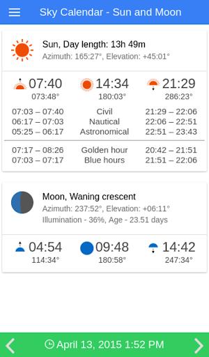 Sky Calendar - 태양과 달