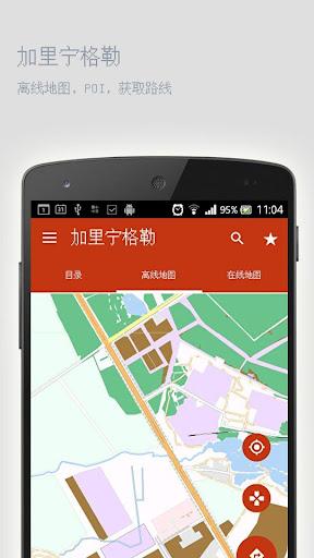 玩免費旅遊APP 下載加里宁格勒离线地图 app不用錢 硬是要APP