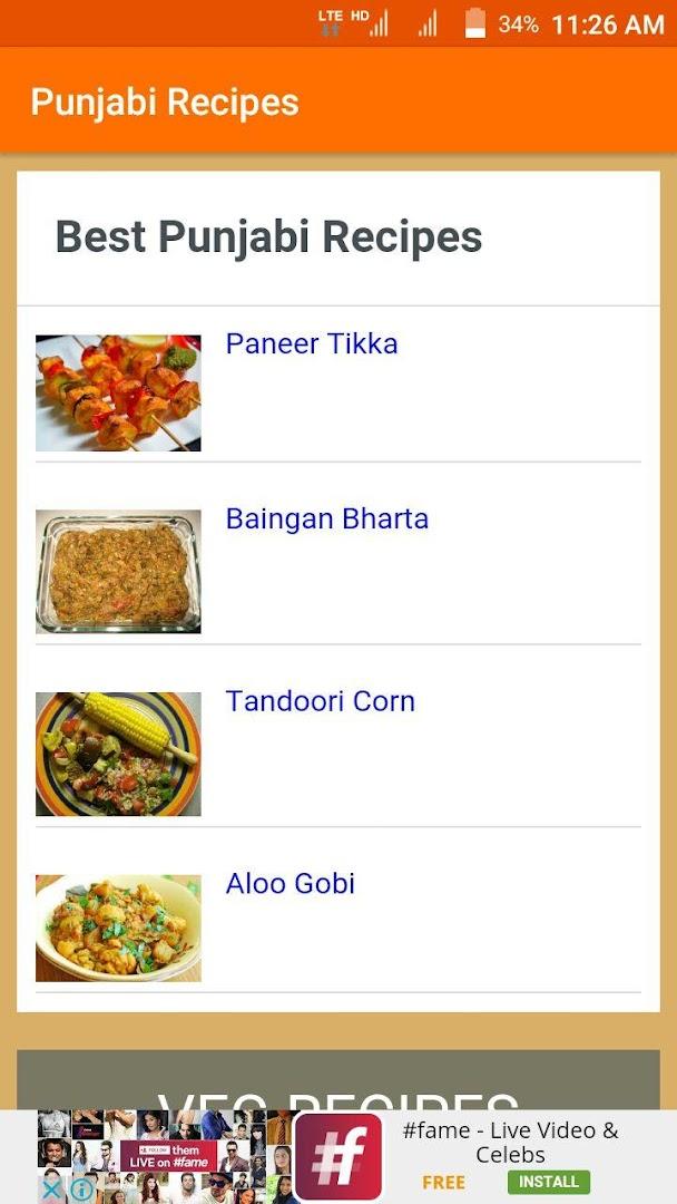 Punjabi recipes google play store revenue download estimates phone forumfinder Choice Image