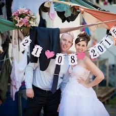 Wedding photographer Raifa Slota (Raifa). Photo of 14.03.2016