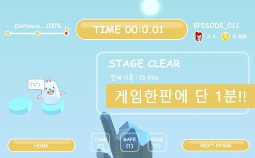 Malrang Jump - 말랑 점프 - náhled