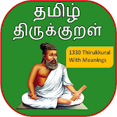 Tamil Thirukkural With Meaning