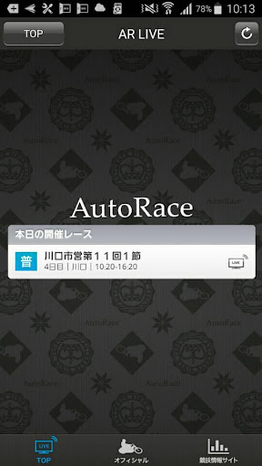 AutoRace Live u30aau30fcu30c8u30ecu30fcu30b9 1.1.0 Windows u7528 1