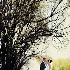Wedding photographer Olexiy Syrotkin (lsyrotkin). Photo of 26.04.2015