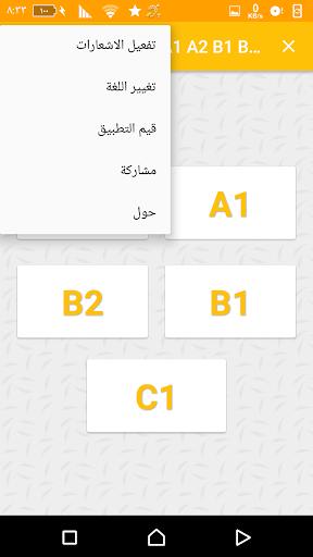Download Brief Schreiben A1 A2 B1 B2 C1 On Pc Mac With Appkiwi Apk