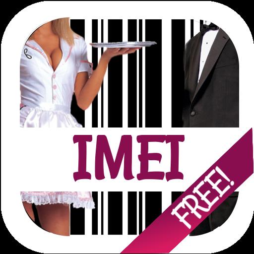 IMEI号码 生產應用 App LOGO-APP試玩