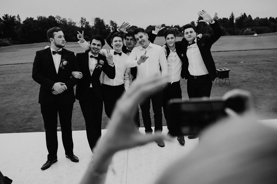 Wedding photographer Arseniy Prusakov (prusakovarseniy). Photo of 31.10.2017
