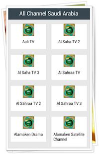 All Channel Saudi Arabia - náhled