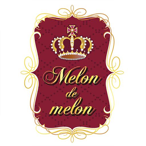 メロンドゥメロンの公式アプリ